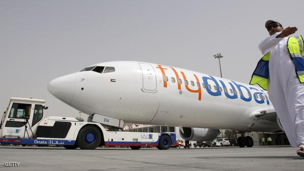 The first of flydubai's 50 Boeing 737-80