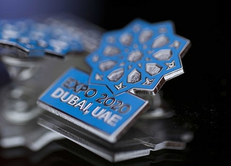 dubai-expo-2020-pin-badge-342651